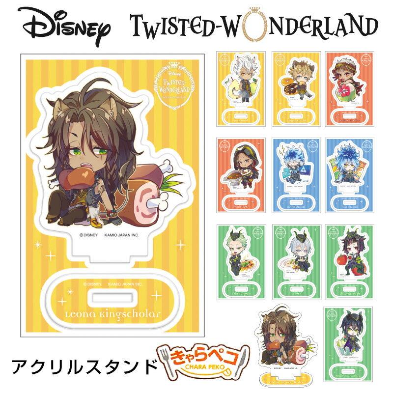 コレクション, その他  twistedwonderland Disney 54332