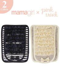 pinktrick(ピンクトリック)雑誌『mamagirl』とのコラボママグッズ♪mamagirl(ママガール)×...