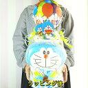 【 翌日発送可 】【5000円以上名入ハンカチプレゼント】出産祝い おむつケーキ 男の子 かわいい ドラえもん 個性的 おもしろギフト インスタ映え 3