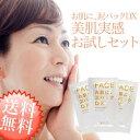 【送料無料】スキンケアランキング1位獲得の【泥パックDX美肌...