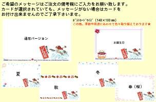 【ぴん太郎寿セット梅】4種6枚入・房総・干物・真空・贈答・お中元・お歳暮・内祝・天然鯛