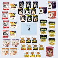 5年保存防災食37食セットBOX非常食保存食送料無料アルファ米長期保存4人/3日分おやつ非常食セット備蓄4人分3日分