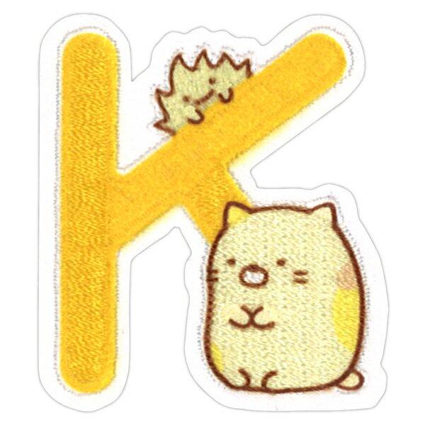裁縫材料, ワッペン・アップリケ Sumikko gurashi K