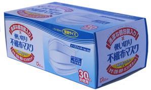 【ヨコイ】サンフィット不織布マスクふつう(個包装)30枚FM30B-1P