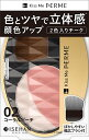 【配送料無料!】キスミーフェルム立体感アップチーク 02 コーラルピーチ