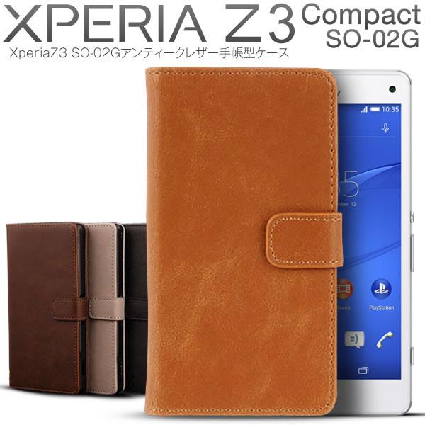 ba02a97958 エクスペリア Z3 コンパクト Xperia Compact SO-02G アンティークレザー手帳型ケース | スマホ ケース