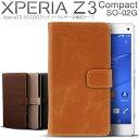 スマホケース 韓国 Xperia Z3 Compact ケースSO-02G アンティークレザー手帳型ケーススマホ ケ……
