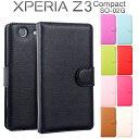 スマホケース 韓国 Xperia Z3 Compact ケースSO-02G 手帳型フリップケース ギフト 名入れスマ……