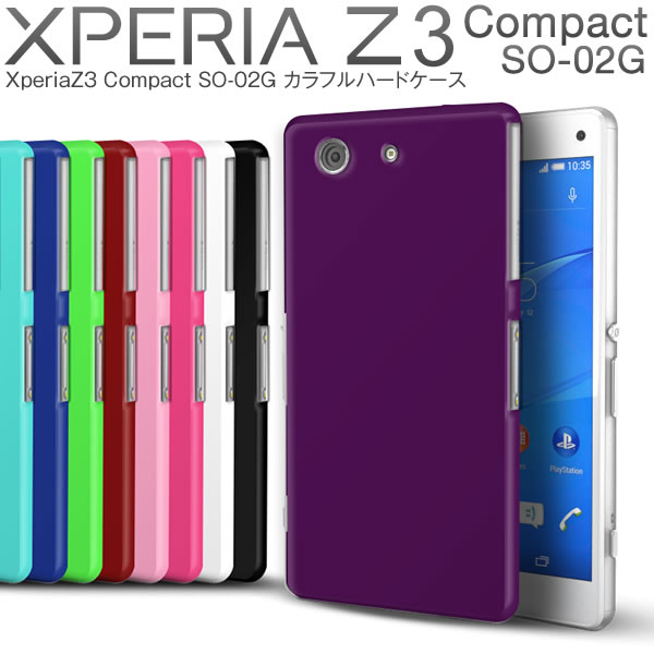 55f07ba098 エクスペリアZ3 コンパクト Xperia Z3 Compact カラフルハードケース   ハードケース ポリカーボネート カラフル スマホケース  スマフォ