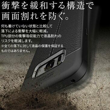 ギャラクシー S8 Galaxy SC-02J SCV36 レザー調TPUケース|Galaxy S8 送料無料 レザー 革 ソフトケース ケース カバー スマホカバー スマホケース 耐衝撃スマホケース 耐衝撃 スマートフォンケース 携帯ケース 携帯カバー モバイルケース tpuケース スマフォケース