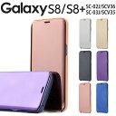 スマホケース 韓国 Galaxy S8 ケース SC-02J SCV36 Galaxy S8+ SC-03J SCV35 半透明手帳型ケー……
