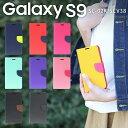 Galaxy S9 ケースSC-02K SCV38コンビネーションカラー手帳型ケーススマホ ケース スマホ カバ……