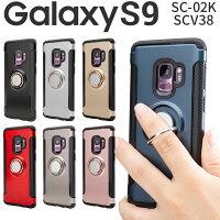 Galaxy S9 リング付き耐衝撃ケース border=0