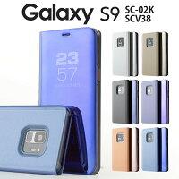 Galaxy S9 半透明手帳型ケース border=0