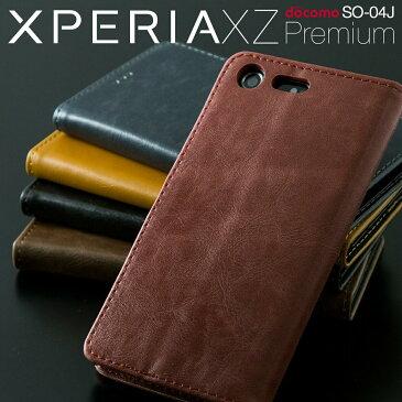 エクスペリア XZプレミアム Xperia XZ Premium SO-04J アンティークレザー手帳型ケース|ケース スマホケース カバー 携帯ケース 手帳型 手帳型ケース スマホカバー スマホ スマフォケース so04j スマートホンケース エクスペリアxzプレミアム 人気