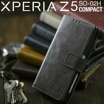 エクスペリアZ5 コンパクト Xperia Z5 Compact SO-02H アンティークレザー 手帳型ケース カバー 革|ケース スマホケース エクスペリア 携帯ケース 手帳型 スマホカバー xperiaz5 スマホ 手帳 スマフォケース 手帳ケース so02h スマートホンケース so-02hコンパクト