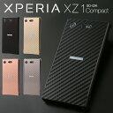 スマホケース 韓国 Xperia XZ1 compact ケース SO-02K 背面カーボンパネル付きバンパーメタル……