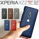 スマホケース 韓国 Xperia XZ2 ケース SO-03