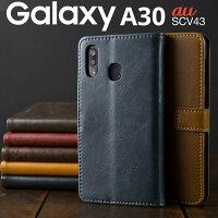 Galaxy A30 SCV43 アンティークレザー手帳型ケース border=0