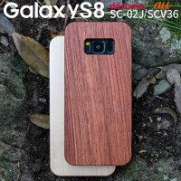 Galaxy S8 天然木スマホケース border=0