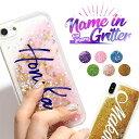 [検査済み] スマホケース 韓国 casepholic iPhone ケース 名入れ iPhoneX iPhone8 iPhone7完全……