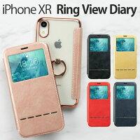iPhone XR リング付き窓開き手帳型ケース border=0