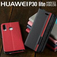 P30 lite HWV33 HWU36 トリコロールカラー手帳型 border=0