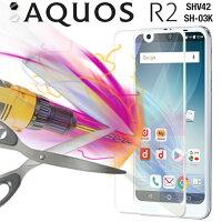 AQUOS R2 カラー強化ガラス保護フィルム 9H border=0