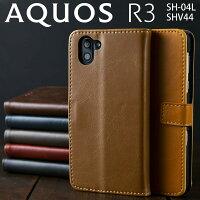 AQUOS R3 SH-04L SHV44 アンティークレザー手帳型ケース border=0
