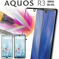 AQUOS R3 SH-04L SHV44 カラー強化ガラス保護フィルム 9H border=0