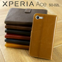 Xperia Ace SO-02L アンティークレザー手帳型ケース border=0