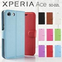 Xperia Ace SO-02L レザー手帳型ケース border=0