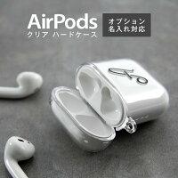 AirPods クリア ハードケース border=0