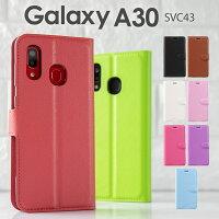 Galaxy A30 SCV43 レザー手帳型ケース border=0