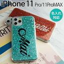 スマホケース 韓国 iPhone11 ProケースiPhone11 Pro Max ケース カバー かわいい おすすめ お……