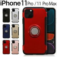 iPhone11 Pro iPhone11 Pro Max リング付き耐衝撃ケース border=0