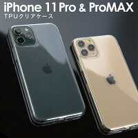 iPhone11 Pro iPhone 11 Pro Max TPU クリアケース border=0