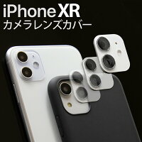 iPhoneXR カメラレンズカバー iPhone11 擬態 変身 border=0