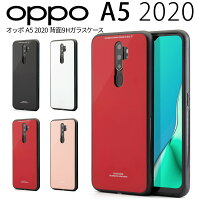 OPPO A5 2020 背面9Hガラスケース border=0