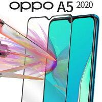 OPPO A5 2020 カラー強化ガラス保護フィルム 9H border=0
