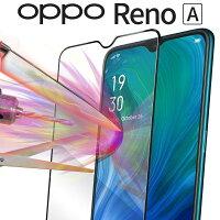 OPPO Reno A カラー強化ガラス保護フィルム 9H border=0