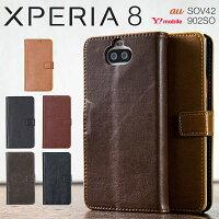 Xperia 8 SOV42 アンティークレザー手帳型ケース border=0