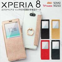 Xperia 8 SOV42 902SO リング付き窓開き手帳型ケース border=0