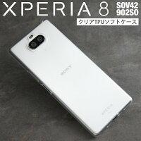 Xperia 8 SOV42 902SO TPU クリアケース border=0