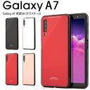 スマホケース 韓国 Galaxy A7 背面9Hガラスケース