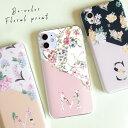 スマホケース 韓国 iPhone iPhone11 iPhone11Pro iPhone11ProMax iPhoneX Max iPhoneXs iPhone……