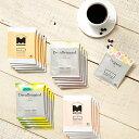 カフェインレスコーヒーお試しセット リピーターの方用お得なセット お試しボリュームアップ飲み比べセット カフェインレスコーヒー ドリップバッグ コーヒー 珈琲 カフェインレス デカフェ デカフェコーヒー コロンビア ブラジル エチオピア モカ ご自宅用 コトハコーヒー