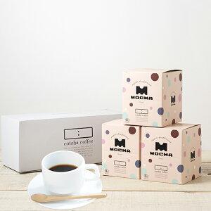 「コトハコーヒー」モカオーガニックカフェインレスコーヒー