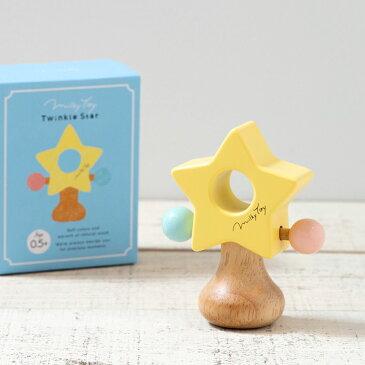 [エドインター]ティンクルスター ミルキートイ がらがら ガラガラ 木製 女の子 男の子 お誕生日プレゼント 知育玩具 1歳 2歳 3歳 木のおもちゃ クリスマスプレゼント ベビー