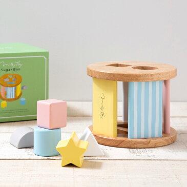 [エドインター]シュガーボックス ミルキートイ パズル ブロック 木製 女の子 男の子 お誕生日プレゼント 知育玩具 1歳 2歳 3歳 木のおもちゃ クリスマスプレゼント ベビー